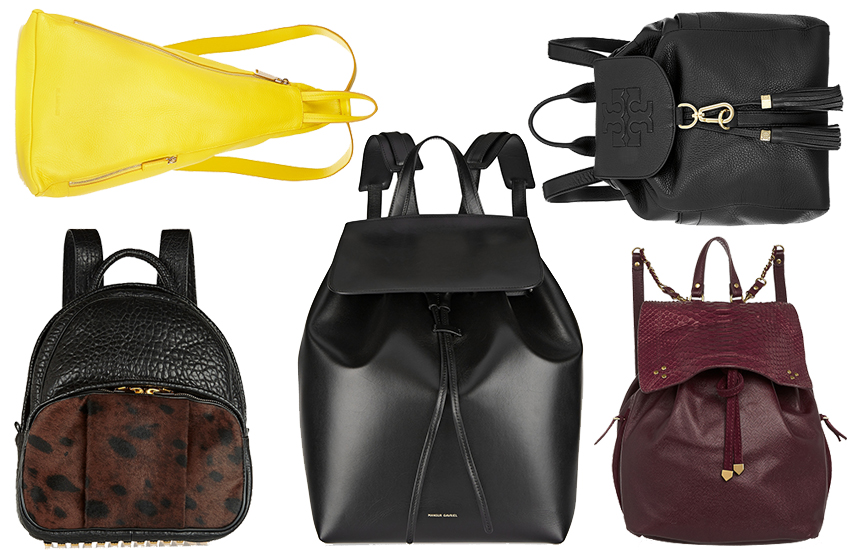 Рюкзаки модные и стильные