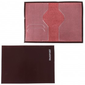 Обложка для паспорта н/к, глад; бордо; тисн-PASSPORT 103769