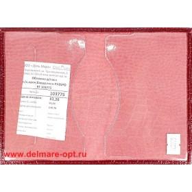 Обложка для паспорта н/к, крок; бордо; тисн-PASSPORT 103775