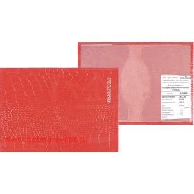 Обложка для паспорта н/к, крок; алый; тисн-PASSPORT 104844