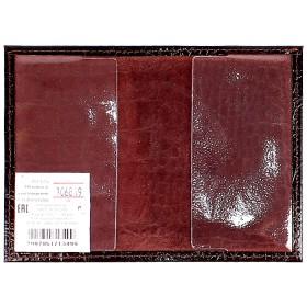 Обложка Cayman-УП-02 (пенс удост.)  натуральная кожа коричневый кайман (62)  106819