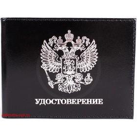 Обложка для удостоверения Герб серебром натуральная кожа F.11.SH.черный 109464
