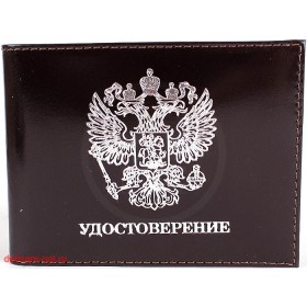 Обложка для удостоверения Герб серебром натуральная кожа F.11.SH.коричневый 109466