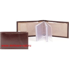 Визитница горизонтальная  (вкл 18 л)  н/к,  гладкий коричневый;  тисн-CARDS 109993