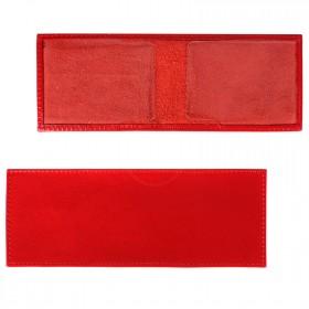 Обложка для удостоверения PRT-У-50 натуральная кожа красный наплак 111594