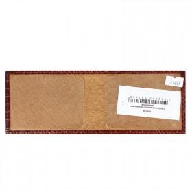 Обложка для удостоверения PRT-У-50 натуральная кожа коричневый орфей 117259