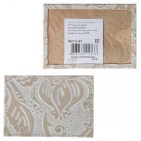Обложка пропуск/карточка/проездной Premier-V-41 натуральная кожа бежевый пион (128)  117290
