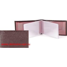 Визитница горизонтальная  (вкл 18 л)  н/к,  крок корич;  тисн-CARDS 127313