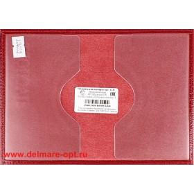 Обложка для паспорта Cayman-П 11К натуральная кожа красный игуана (73)  134033
