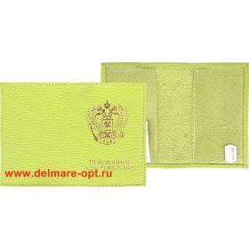 Обложка Cayman-УП-02 (пенс удост.)  натуральная кожа салат флотер (124)  135306