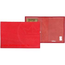 Обложка для паспорта PRT-П-21 натуральная кожа красный флотер 147188