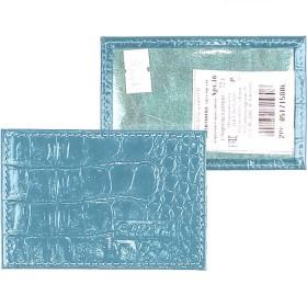 Обложка пропуск/карточка/проездной Cayman-16 натуральная кожа бирюза кайман   (72)