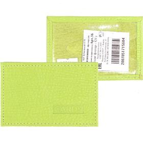Обложка пропуск/карточка/проездной Cayman-16 натуральная кожа салат флотер (124)  149684