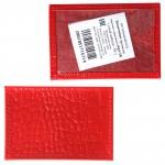 Обложка пропуск/карточка/проездной Cayman-16 натуральная кожа алый кайман   (63)