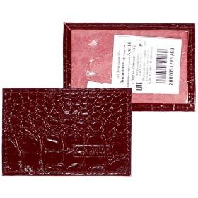 Обложка пропуск/карточка/проездной Cayman-16 натуральная кожа бордо кайман   (68)