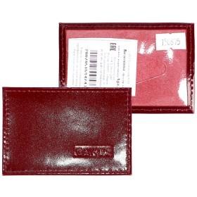 Обложка пропуск/карточка/проездной Cayman-16 натуральная кожа бордо шик   (11)