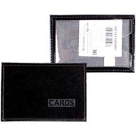 Обложка пропуск/карточка/проездной Cayman-16 натуральная кожа черный шик (1)  150882