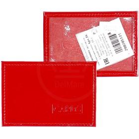 Обложка пропуск/карточка/проездной Cayman-16 натуральная кожа алый шик   (10)