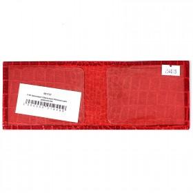 Обложка для удостоверения PRT-У-50 натуральная кожа красный крокодил-12 154015