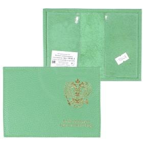 Обложка Cayman-УП-02 (пенс удост.)  натуральная кожа зеленый яркий флотер (125)  158438