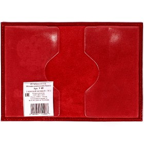Обложка Cayman-У-05 (для военного билета)  натуральная кожа красный кайман (70)  160246
