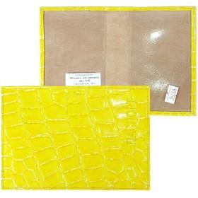 Обложка для паспорта Cayman-П 11К натуральная кожа желтый скат (84)  162104