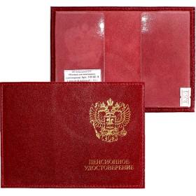Обложка Cayman-УП-02 (пенс удост.)  натуральная кожа красный матовый (16)  162573