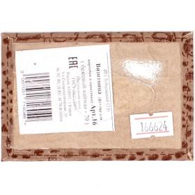 Обложка пропуск/карточка/проездной Cayman-16 натуральная кожа бежевый кайман   (79)