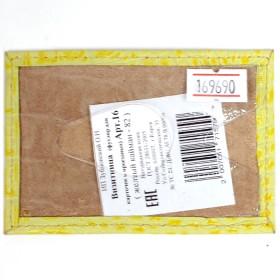 Обложка пропуск/карточка/проездной Cayman-16 натуральная кожа желтый кайман   (82)