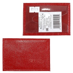 Обложка пропуск/карточка/проездной Cayman-16 натуральная кожа алый матовый   (14)