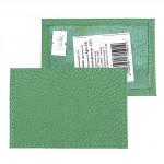 Обложка пропуск/карточка/проездной Cayman-16 натуральная кожа зеленый яркий флотер   (125)