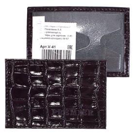 Обложка пропуск/карточка/проездной Premier-V-41 натуральная кожа баклажан крокодил (67)  176079
