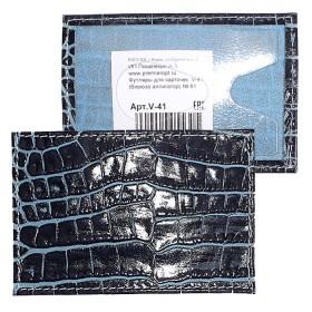 Обложка пропуск/карточка/проездной Premier-V-41 натуральная кожа бирюза аллигатор (61)  178265