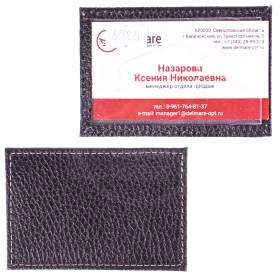 Обложка пропуск/карточка/проездной FNX-ув-016 натуральная кожа черный флотер   (221)