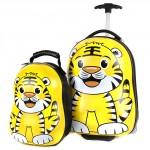 """Комплект 2в 1    (чемодан 47*25*34;    рюкзак 29*16*25) ,    пластик,    """"  Тигр"""" ,    желтый"""