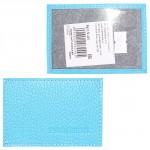 Обложка пропуск/карточка/проездной Premier-V-41 натуральная кожа голубой флотер (324)  194753