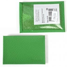 Обложка пропуск/карточка/проездной Premier-V-41 натуральная кожа зеленый флотер (322)  194755