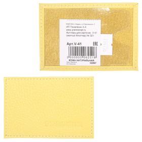 Обложка пропуск/карточка/проездной Premier-V-41 натуральная кожа желтый флотер (321)  194756