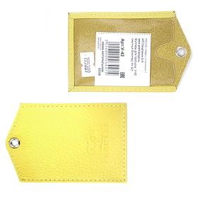 Обложка пропуск/карточка/проездной Premier-V-42 натуральная кожа желтый флотер   (321)