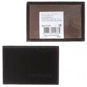 Обложка пропуск/карточка/проездной Premier-V-41 натуральная кожа коричн.темный ладья (328)  197442