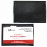 Обложка пропуск/карточка/проездной Cayman-16 натуральная кожа черный орфей (150)  198845