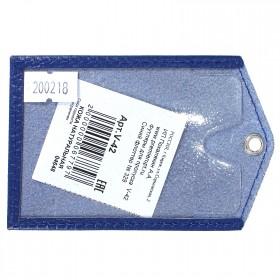 Обложка пропуск/карточка/проездной Premier-V-42 натуральная кожа синий флотер (329)  200218