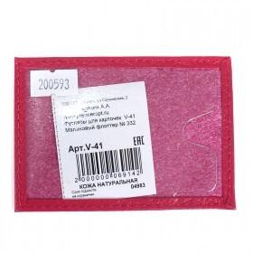 Обложка пропуск/карточка/проездной Premier-V-41 натуральная кожа малиновый флотер   (332)