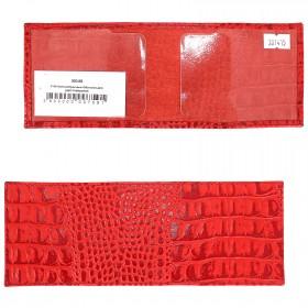 Обложка для удостоверения PRT-У-50 натуральная кожа красный кайман  201415