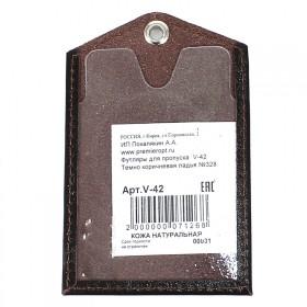 Обложка пропуск/карточка/проездной Premier-V-42 натуральная кожа коричневый тем ладья   (328)