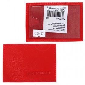 Обложка пропуск/карточка/проездной Premier-V-41 натуральная кожа алый сафьян (535)  204447