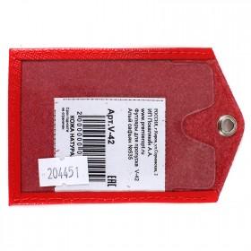 Обложка пропуск/карточка/проездной Premier-V-42 натуральная кожа алый сафьян   (535)