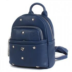 Сумка женская искусственная кожа DJ-CM 3701-BLUE (рюкзак+кошелек),  1отд,  2внут+2внеш/карм,   (УЦЕНКА лопнула ручка)  синий 204642