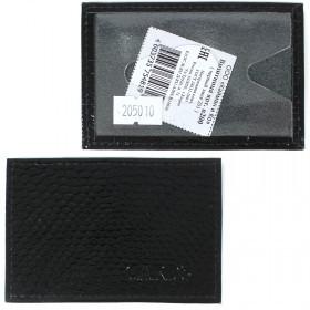 Обложка пропуск/карточка/проездной Croco-В-200 натуральная кожа черный змея   (201)