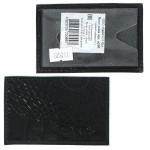 Обложка пропуск/карточка/проездной Croco-В-200 натуральная кожа черный кайман   (61)